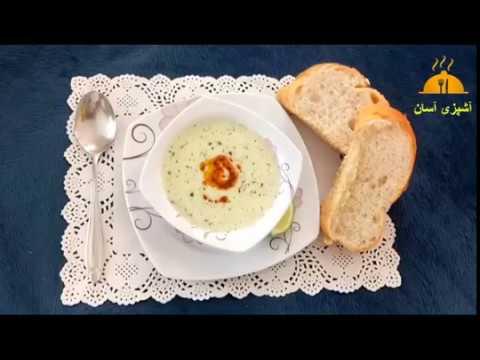 غذای رمضان-سوپ ترکیه ای یایلا-افطار رمضان