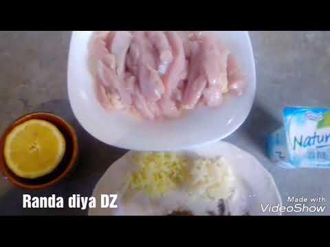غذای رمضان-خوراک مرغ-سفره افطار