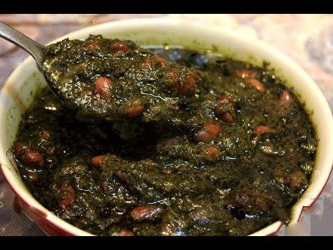 غذای رمضان- خورش قرمه سبزی -افطار خوشمزه