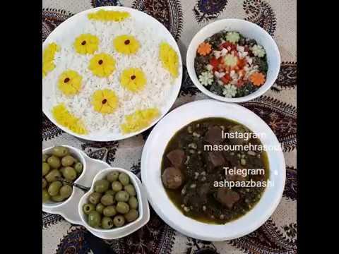 غذای رمضان-طرز تهیه  خورشت قورمه سبزی-افطار رمضان