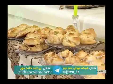 غذای رمضان- تهیه نان مغز دار -افطار مهمان