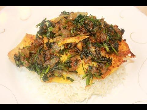آشپزی آسان - ماهی تیلاپیا - سمك تيلابيا لذيذ
