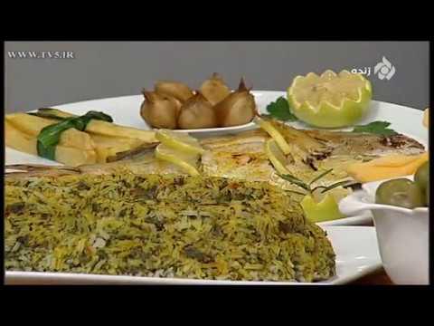آشپزی ساده- طرز تهیه ماهی حلوای سفید خوشمزه