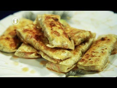 آشپزی آسان - گوشت ماهی با سبزی و نان توتیلا