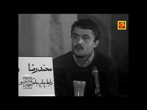 تاریخ شفاهی ایران، دادگاه اعضای گروهک سربداران جنگل قسمت 15
