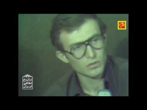تاریخ شفاهی ایران، گروهک فرقان، قسمت 5