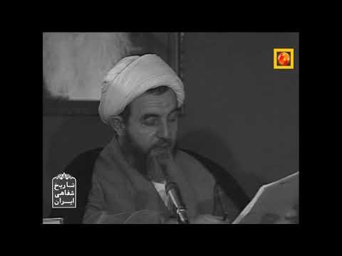 تاریخ شفاهی ایران، دادگاه اعضای گروهک سربداران جنگل قسمت 13