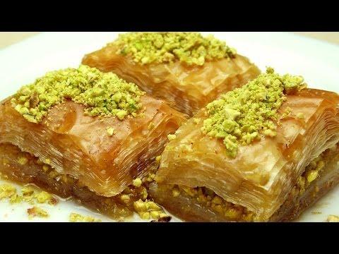 شیرینی پزی-چگونه باقلوا ترکی درست کنیم؟