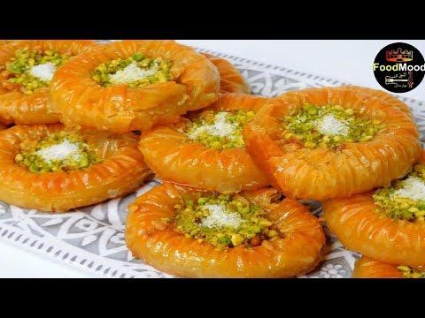 شیرینی پزی- طرز تهیه باقلوا-باقلوا  لانه بلبل
