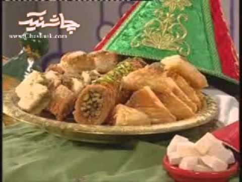 شیرینی پزی-آموزش تهیه باقلوا بکاج لبنانی-دسر فوق لذیذ