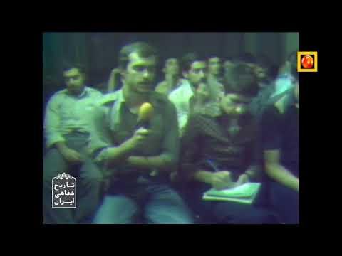 تاریخ شفاهی ایران، گروهک فرقان، قسمت 6