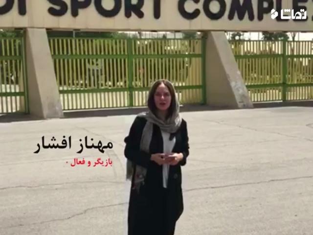 خانوم گزارشگر - خانم گزارشگر