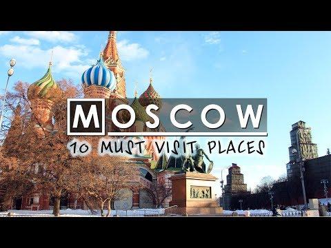 10 مکانی که باید در مسکو از آنها بازدید کرد
