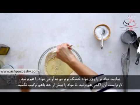 پخت نان- طرز تهیه نان کامل ذرت ماهیتابه ای-ساده و آسان