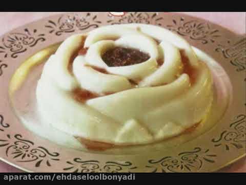 غذای رمضان-طرز تهیه فرنی گیاهی-خوشمزه و سالم