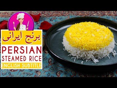 آشپزی ایرانی  - آموزش دم کردن برنج به سبک ایرانی