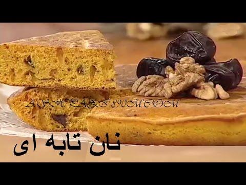 پخت نان-نان تابه ای-ساده و خانگی