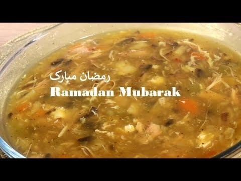 آشپزی آسان-سوپ مرغ خوشمزه مخصوص ماه مبارک رمضان