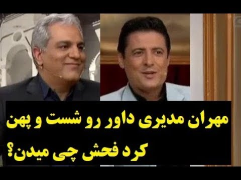 گفتگوی خیلی با حال با علیرضا فغانی در برنامه دورهمی مهران مدیری