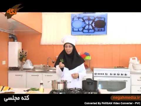 آشپزی آسان-تهیه کته مجلسی