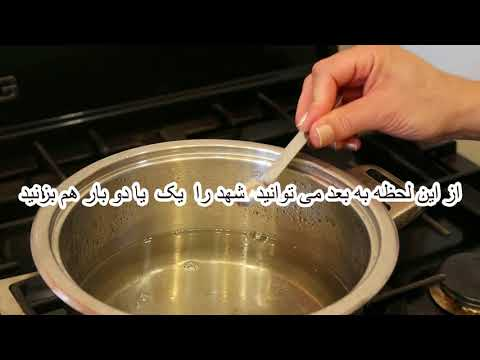 دسر رمضان-تهیه شربت زولبیا و بامیه ، شهد ، شربت پایه
