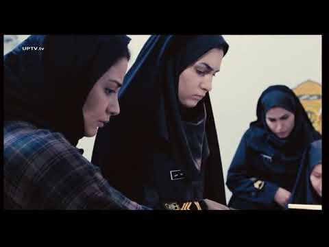 فیلم سینمایی: هیس دختر ها فریاد نمی زنند