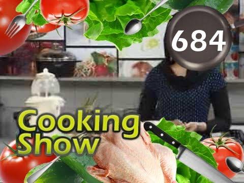 آشپزی آسان - تهیه ران مرغ با قارچ
