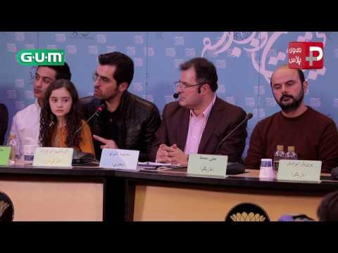 صابر ابر، پریناز ایزدیار و علی مصفا در نشست خبری فیلم تابستان داغ/گزارش اختصاصی