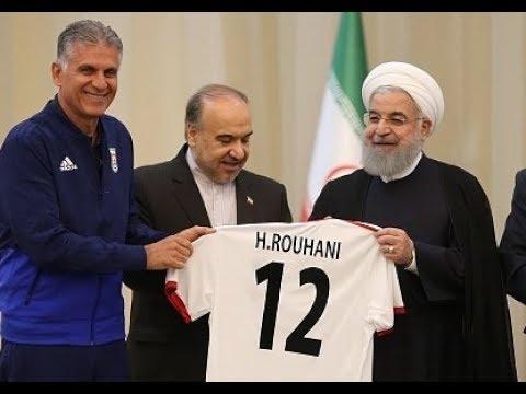 حاشیه دیدار روحانی با کارلوس کیروش و تیم ملی فوتبال ایران