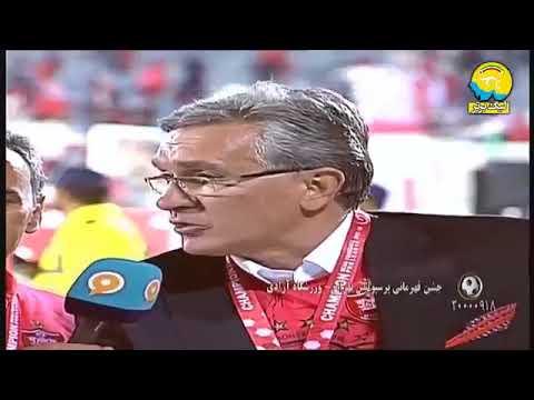 صحبت های برانکو ایوانکوویچ درباره قهرمانی پرسپولیس