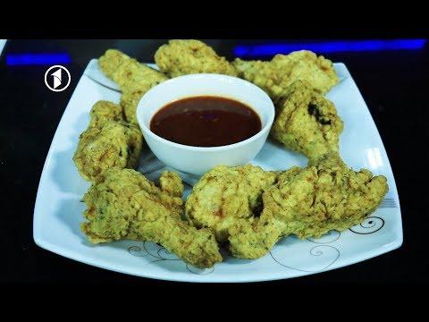آشپزی آسان - تهیه مرغ سرخ شده