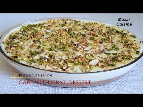 دسر رمضان-کیک فرنی-شیرینی ماه رمضان