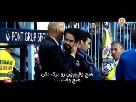نیگاه ویژه به قهرمانی رئال مادرید