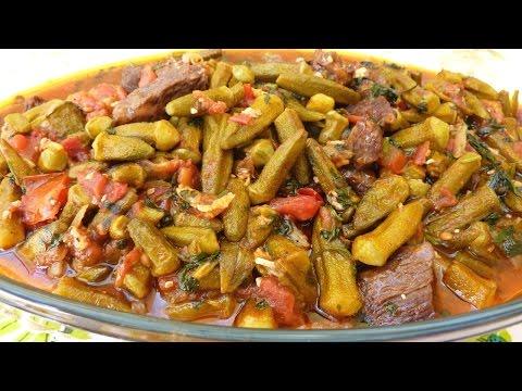 غذای رمضان-تهیه غذا با بامیه