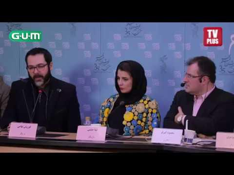 لیلا حاتمی:باید آن هشت نفر را ادب میکردم/نشست خبری پرحرارت رگ خواب بدون کارگردان