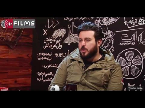 مصاحبه ی  محسن کیایی