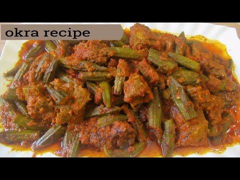 غذای رمضان-طرز تهیه خوراک بامیه گوشت دار-افطار خوشمزه