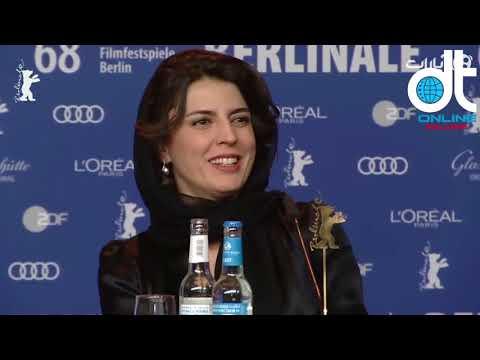ویدیوی کامل نشست خبری «خوک» در برلین