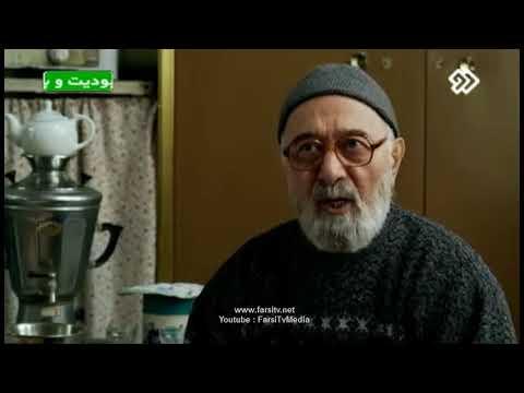 سریال بچه مهندس قسمت 9   Bache Mohandes Part 9