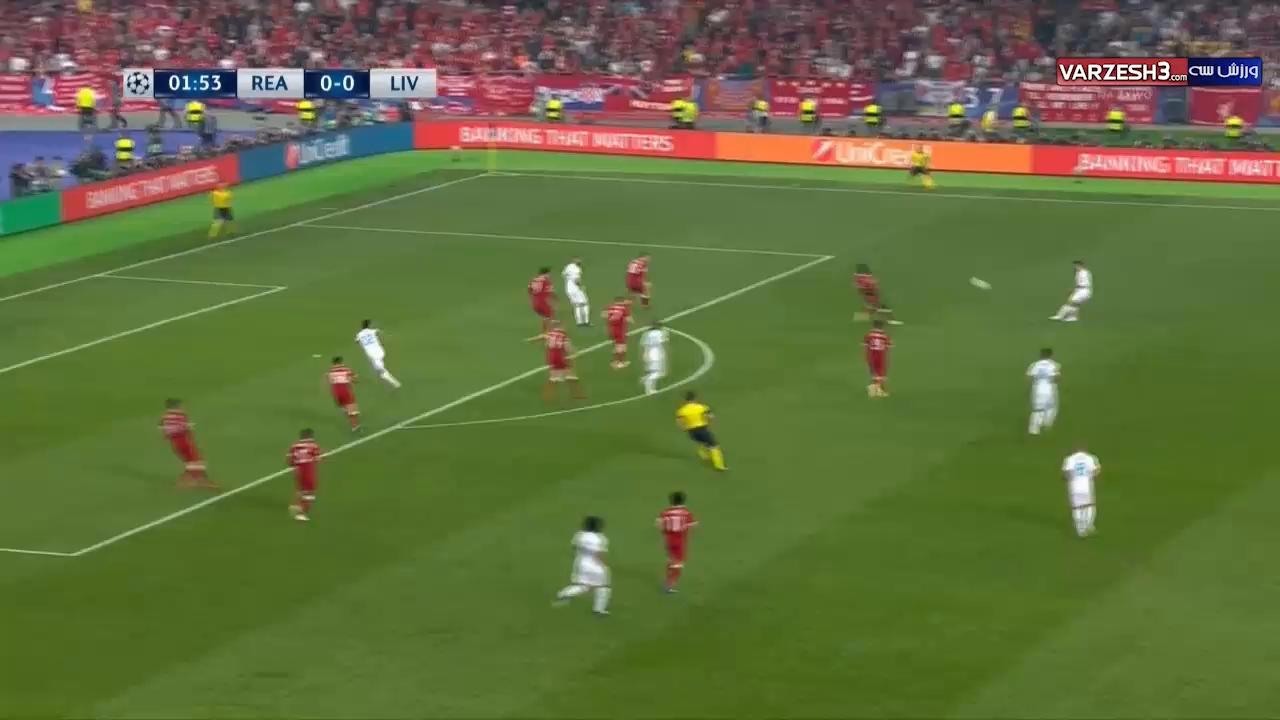 خلاصه بازی لیورپول - رئال مادرید نیمه اول