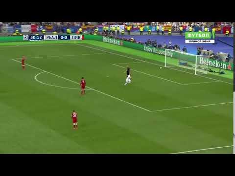 واکنش های استثنایی کاریوس در فینال لیگ قهرمانان اروپا