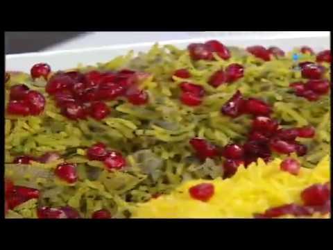 آشپزی ایرانی-خورش ترش انار