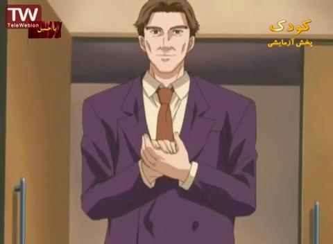کارتون قهرمانان تنیس دوبله فارسی قسمت 167-آرشیو شبکه نهال