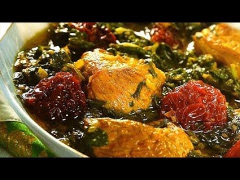 آشپزی ایرانی-آموزش خورشت الو اسفناج به سبك سنتي