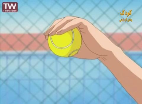 کارتون قهرمانان تنیس دوبله فارسی قسمت 166-دانلود انیمه ژاپنی تنیس