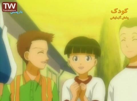 کارتون قهرمانان تنیس دوبله فارسی قسمت 162-دانلود انیمه ژاپنی تنیس