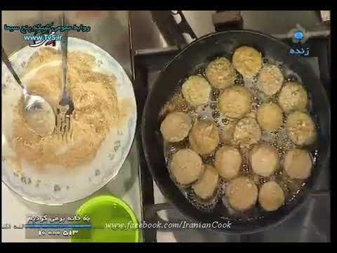 آشپزی ایرانی-مرغ بادمجان با پنیر تنوری