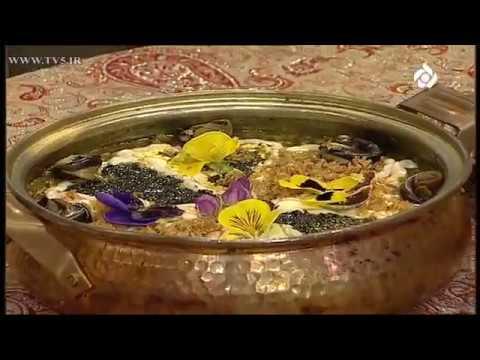 آشپزی ایرانی- آموزش تهیه آش بادمجان کرمانشاهی