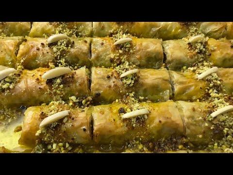 شیرینی ماه رمضان-آموزش باقلوا(لوله اي) فقط ده دقيقه