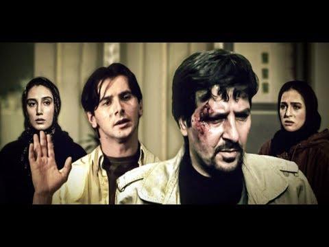 فیلم دستهای آلوده کامل با بازی امین حیایی٬ عسل بدیعی٬ هدیه تهرانی٬ ابوالفضل پورعرب